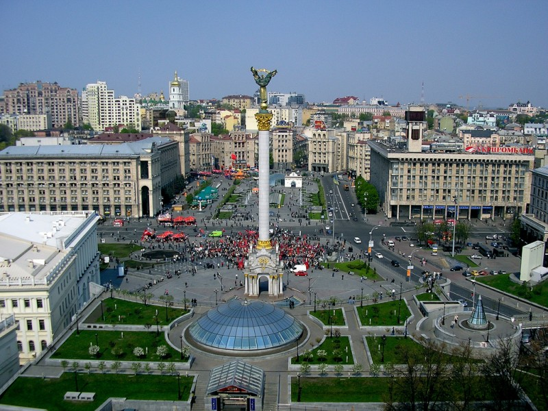 Kyiv City Tour For The First View Visitors