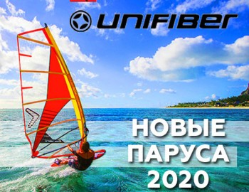 Windsurfing / SUP equipment for rent